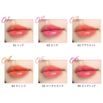 Opera Lip Tint colour choice - A-Lifestyle