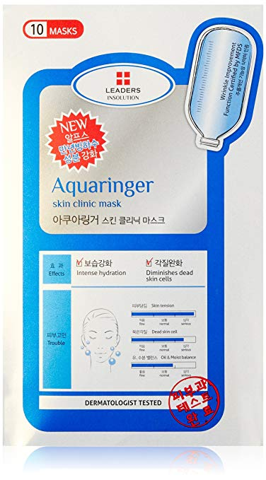 Leaders Insolution Aquaringer Skin clinic Mask - A-Lifestyle